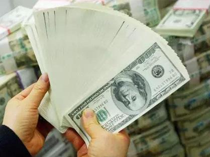Cash - 10 Fun Facts
